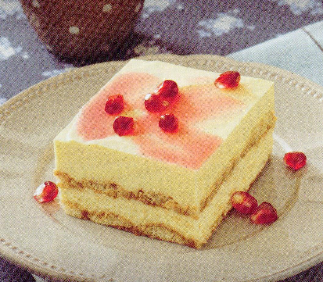 cake alla melagrana